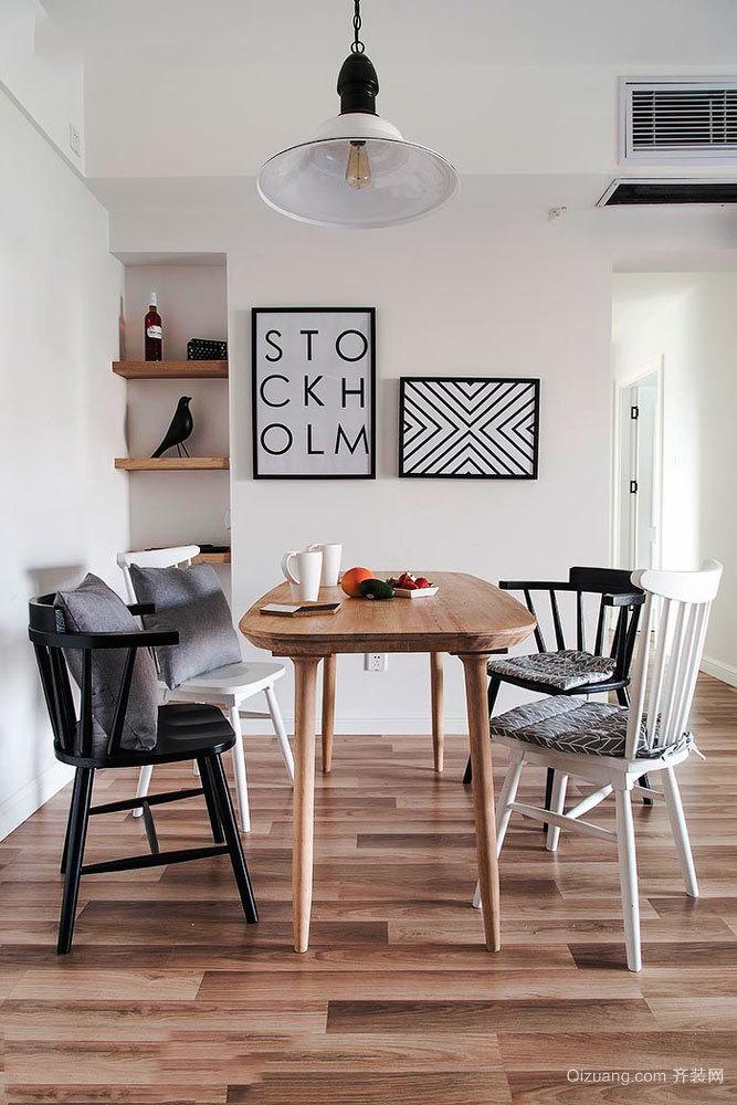 北欧风格简约餐厅设计装修效果图