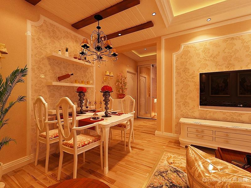 120平米欧式田园风格精致室内装修效果图赏析