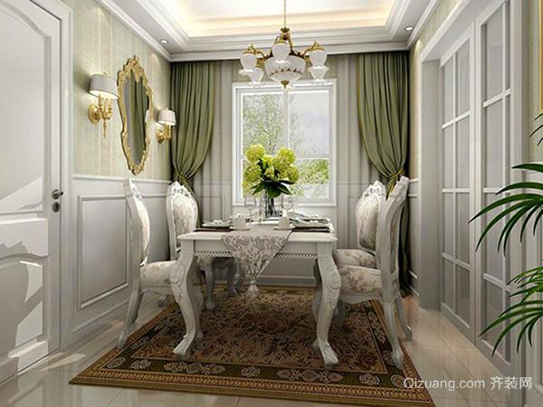 138平米欧式风格精致典雅三室两厅装修效果图赏析