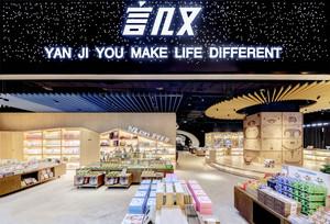 现代风格精致创意大型书店设计装修效果图