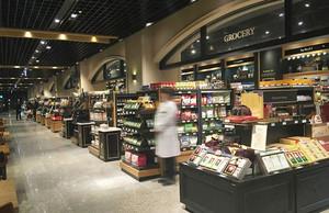 200平米后现代风格超市装修效果图欣赏