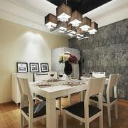 现代风格简约创意餐厅吊灯设计装修效果图赏析
