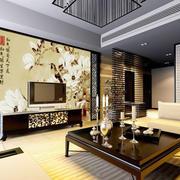 中式风格大户型精致雅韵客厅电视背景墙装修效果图