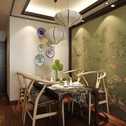 中式风格古韵雅致餐厅背景墙装修效果图赏析