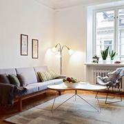 北欧风格简约小户型客厅装修效果图赏析
