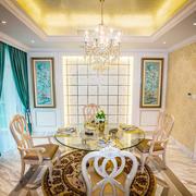欧式风格别墅室内精美餐厅设计装修效果图赏析