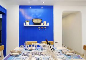 地中海风格两居室精致餐厅背景墙装修效果图