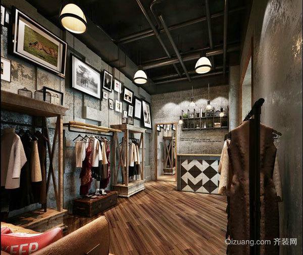 后现代风格服装店装修效果图赏析