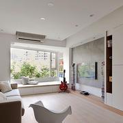 简约风格大户型客厅飘窗设计装修效果图赏析
