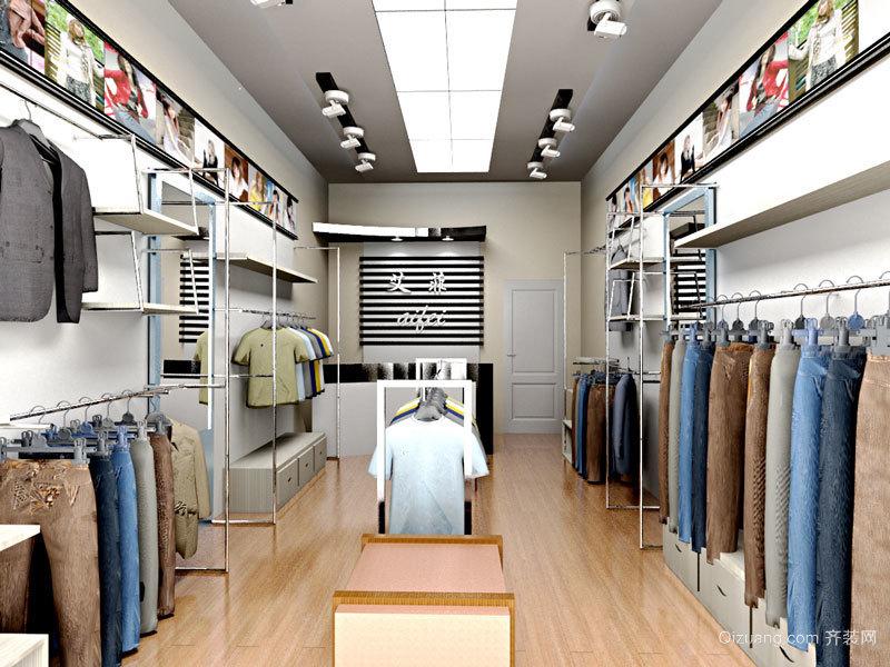 74平米现代简约风格服装店装修效果图