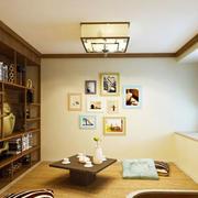 中式风格精致榻榻米装修效果图欣赏
