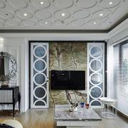 欧式风格大户型大理石客厅电视背景墙装修效果图