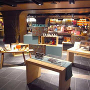 简约风格小型书店设计装修效果图赏析