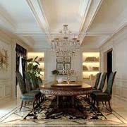 欧式风格别墅室内精致餐厅吊顶设计装修效果图