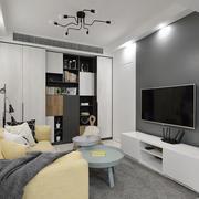 现代简约风格小户型客厅装修效果图欣赏