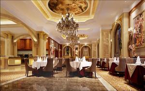 欧式风格豪华五星级酒店餐厅装修效果图