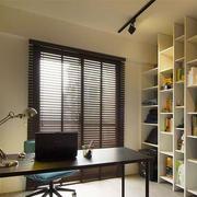 现代风格三居室室内书房装修效果图赏析