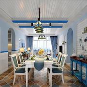 地中海风格精美餐厅吊顶设计装修效果图赏析