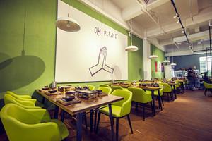 69平米现代简约风格时尚餐厅装修效果图