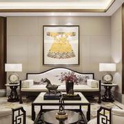 中式风格大户型典雅精致客厅装修效果图赏析