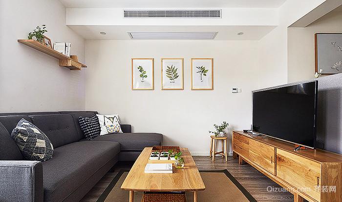 79平米宜家风格简约两室两厅室内装修效果图案例