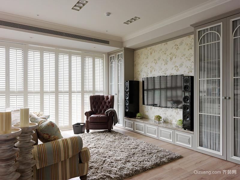 147平米欧式风格精致大户型室内装修效果图案例