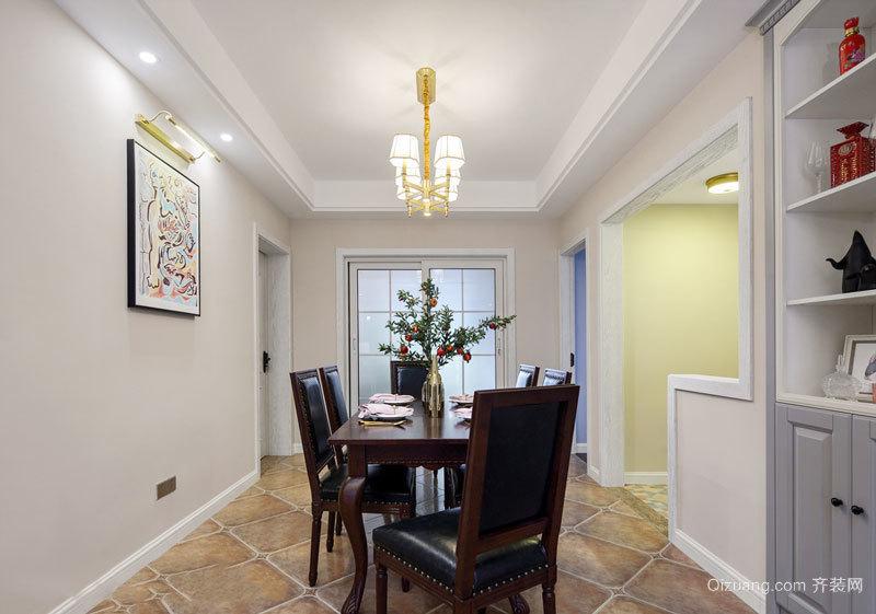 美式风格三居室精致餐厅设计装修实景图