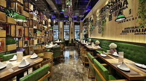 80平米美式风格西餐厅设计装修效果图