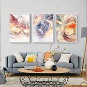 现代风格时尚客厅背景墙装修效果图赏析