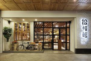 新中式风格餐厅门面装修效果图