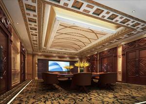欧式风格大型会议室设计装修效果图