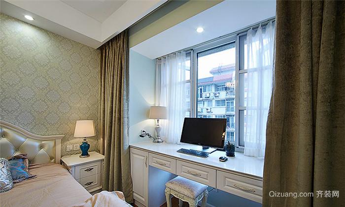 110平米欧式风格精装两室两厅室内装修效果图