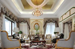 300平米欧式风格奢华别墅室内设计装修实景图