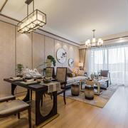 新中式风格典雅客厅餐厅设计装修效果图赏析