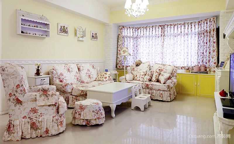 欧式田园风格粉色清新两室两厅装修效果图