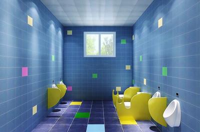 现代简约风格幼儿园卫生间装修效果图