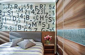 132平米现代风格大户型室内装修效果图赏析