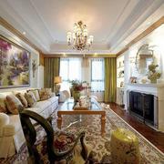 欧式田园风格精美客厅设计装修效果图