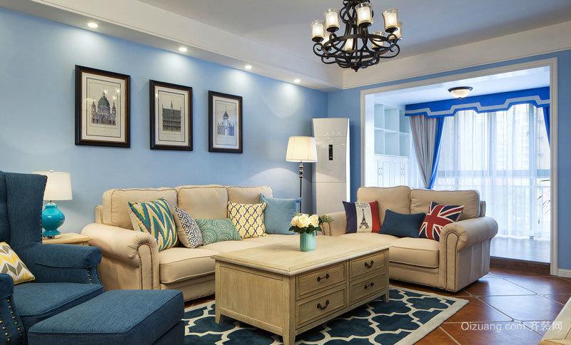 地中海风格温馨舒适客厅设计装修效果图