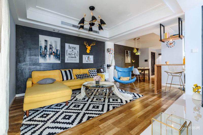 北欧风格精美时尚客厅设计装修效果图