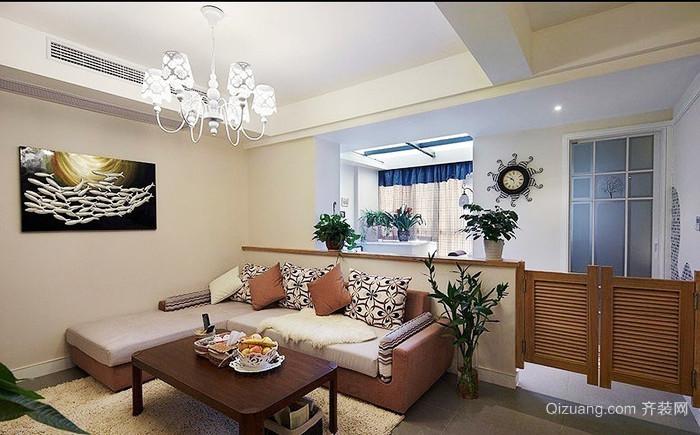 混搭风格精美三室两厅室内设计装修效果图