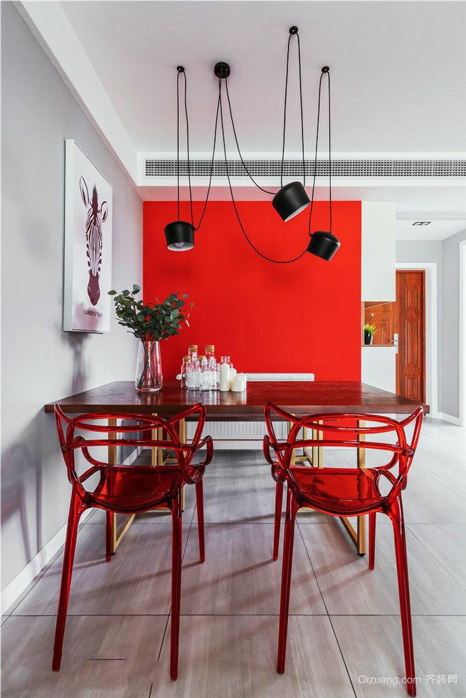 现代风格时尚创意餐厅设计装修效果图