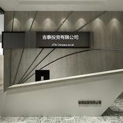 现代风格精致办公室前台设计装修效果图