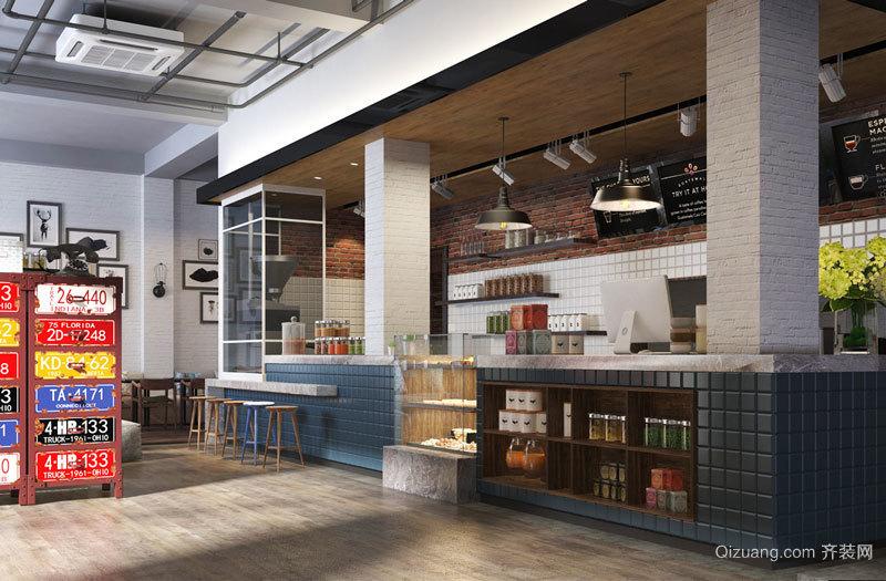后现代风格时尚咖啡厅吧台装修效果图
