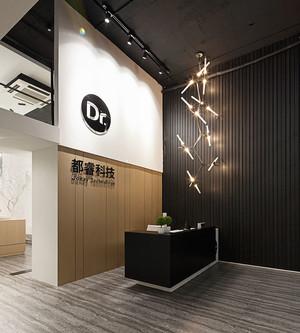 现代风格办公室前台设计装修效果图