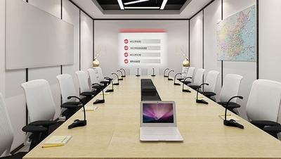 简约风格多功能会议室装修效果图