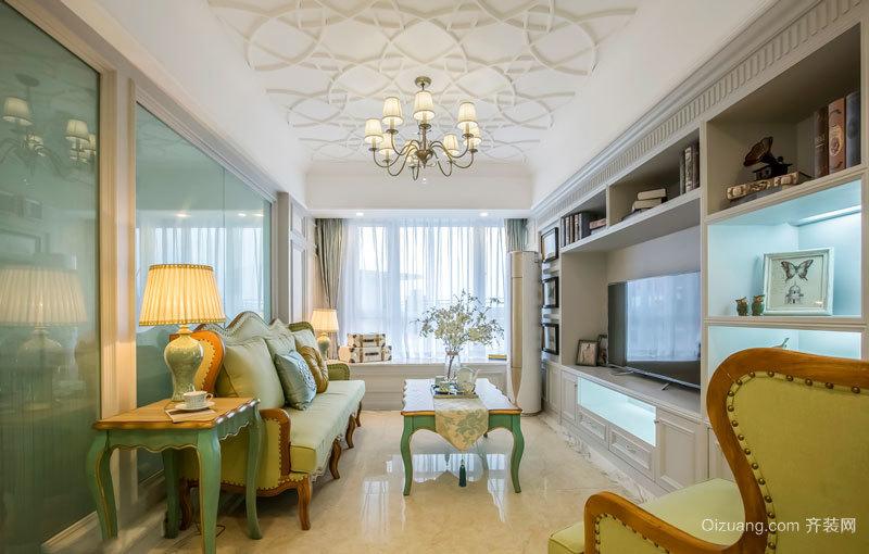 田园风格温馨舒适客厅设计装修实景图