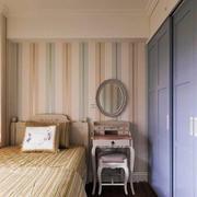 简欧风格温馨卧室衣柜设计装修效果图
