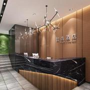现代风格简单宾馆前台设计装修效果图