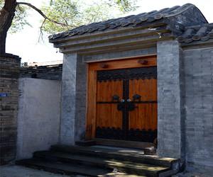 老北京胡同旧房改造效果图赏析